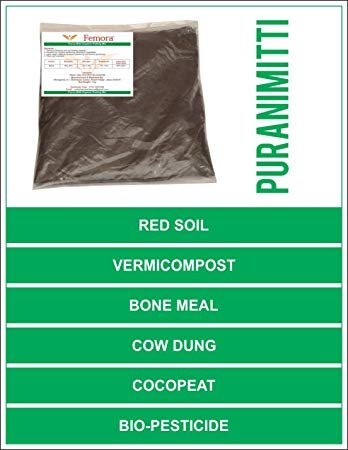 Femora All Purpose Premium Potting Mix/Pot Mix/Garden Manure/Ready to Plant Purani Mitti- 5 Kg X 4 = 20Kg