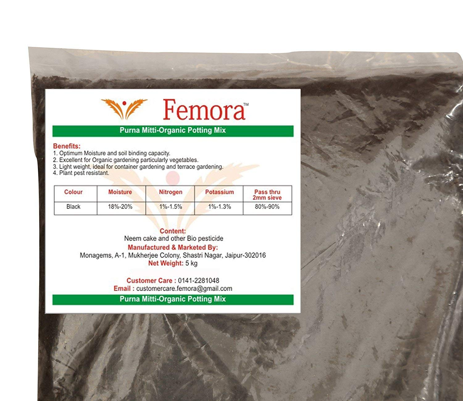 Femora All Purpose Premium Potting Mix/Pot Mix/Garden Manure/Ready to Plant Purani Mitti- 5 Kg X 3 = 15Kg