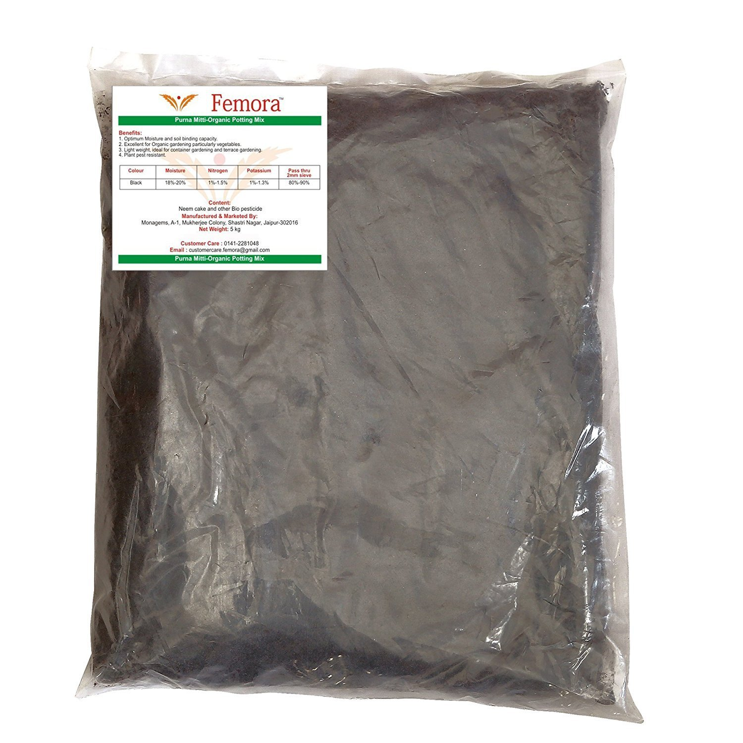 Femora All Purpose Premium Potting Mix / Pot Mix / Garden Manure / Ready To Plant Purani Mitti- 5 Kg X 2 = 10Kg